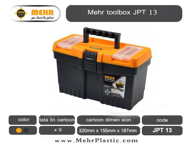 Mehr Toolbox JPT13